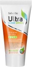 Kup Aktywny krem do twarzy - Faberlic Ultra Clean Green