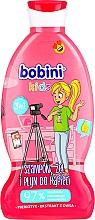 Kup Szampon, żel i płyn do kąpieli Mała księżniczka - Bobini
