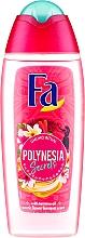Kup Stymulujący żel pod prysznic o zapachu egzotycznych kwiatów - Fa Polynesia Secrets Umuhei Ritual Shower Gel