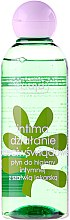 Kup Przeciwświądowy płyn z szałwią lekarską do higieny intymnej - Ziaja Intima