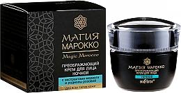 Kup Pielęgnujący krem do twarzy na noc z ekstraktami z moringi i różeńca górskiego - Bielita Magic Marocco Night Face Cream