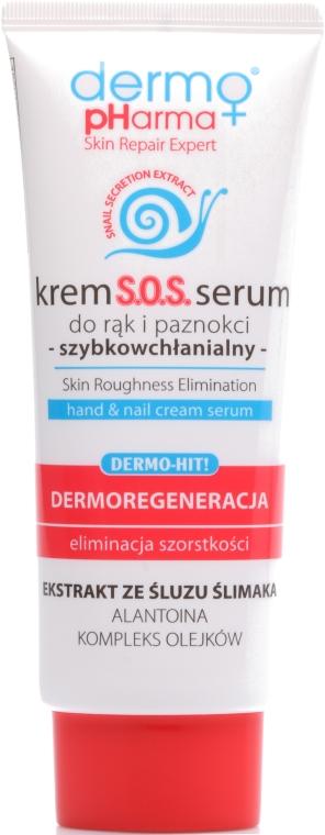 Szybkowchłanialny krem-serum SOS do rąk i paznokci Dermoregeneracja - Dermo Pharma