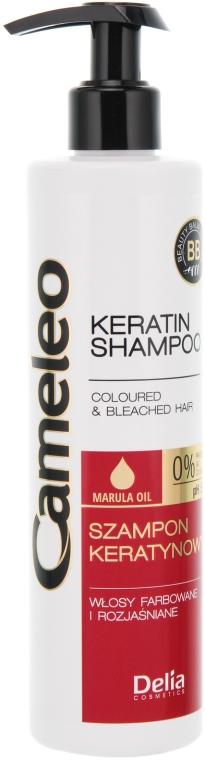 Szampon keratynowy do włosów farbowanych i rozjaśnianych - Delia Cameleo Shampoo