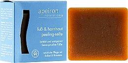 Kup Mydło peelingujące do stóp i zrogowaciałego naskórka - Apeiron Foot & Callus Exfoliating Soap