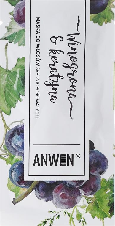 Maska do włosów średnioporowatych Winogrona i keratyna - Anwen (próbka)