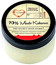 Kup PRZECENA! Masło kakaowe - The Secret Soap Store Cocoa Butter 70% *