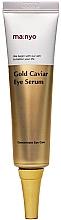 Kup Serum pod oczy ze złotym kawiorem - Manyo Factory Gold Caviar Eye Serum