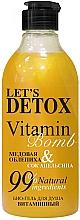 Kup Witaminowy żel pod prysznic - Let's Detox Body Boom Vitamin Bomb