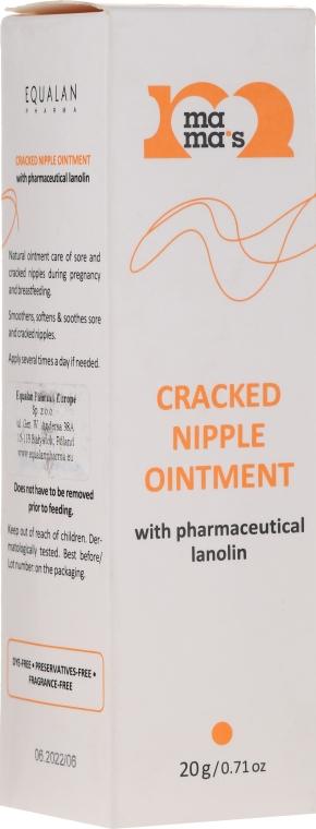 Maść na brodawki piersiowe z lanoliną - Mama's Cracked Nipple Ointment With Pharmaceutical Grade Lanolin — фото N1