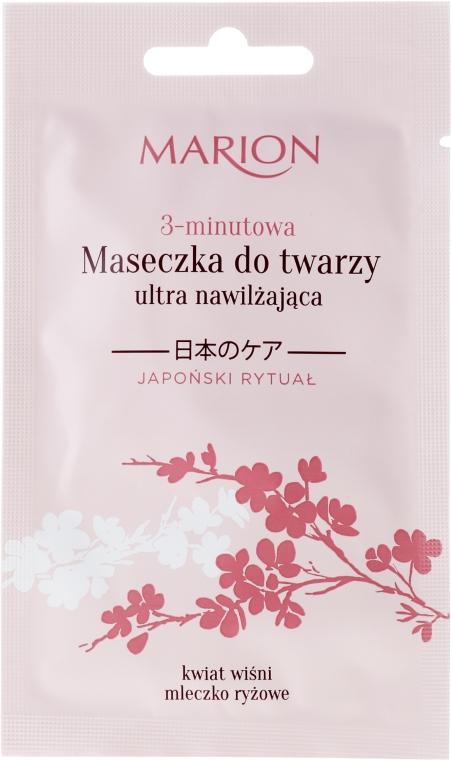 3-minutowa maseczka ultranawilżająca do twarzy - Marion Japoński Rytuał