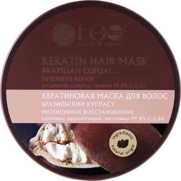 Keratynowa maska do włosów Intensywna odbudowa - ECO Laboratorie Keratin Hair Mask
