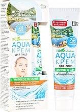 Kup Hydrokrem do twarzy na bazie wody termalnej z Kamczatki Głębokie odżywienie - FitoKosmetik