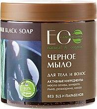 Kup Czarne mydło do ciała i włosów - ECO Laboratorie