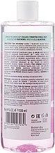 Dwufazowy różany płyn micelarny do cery wrażliwej - Bielenda Rose Care — фото N2