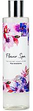 Kup PRZECENA! Płyn micelarny - The Secret Soap Store Flower SPA *