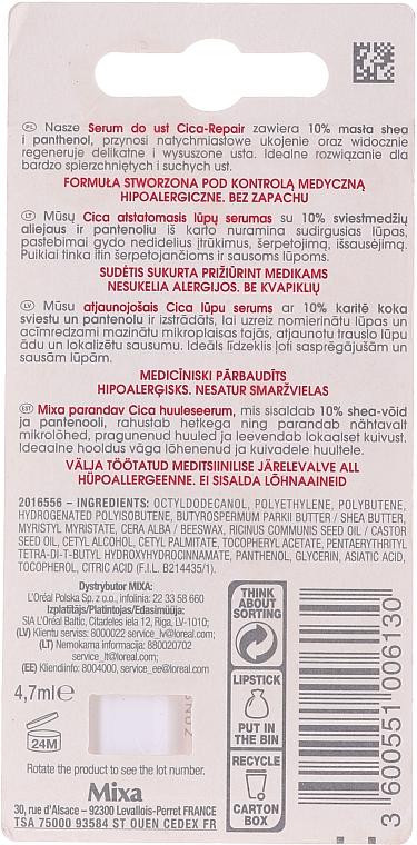 Serum do ust - Mixa Cica-Repair Lip Serum 10% Shea Butter + Panthenol — фото N2