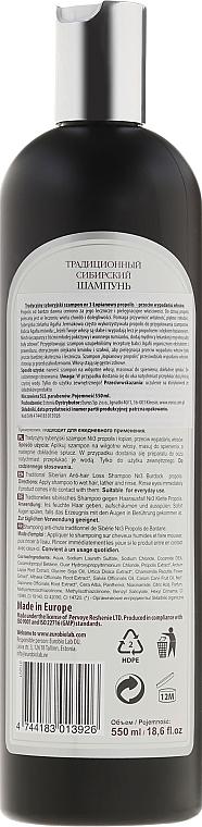 PRZECENA! Tradycyjny syberyjski szampon na bazie łopianowego propolisu hamujący wypadanie włosów - Receptury Babci Agafii * — фото N2
