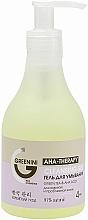Kup Żel do mycia twarzy z zieloną herbatą - Greenini Aha-Therapy Cleansing Gel Green Tea & Aha Acid