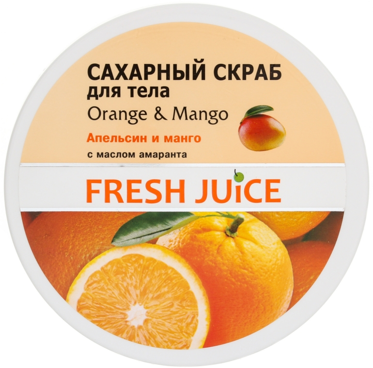 Scrub do ciała - Fresh Juice Orange and Mango