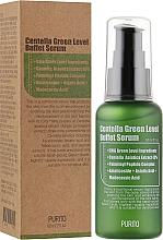 Kup Serum do twarzy z ekstraktem z wąkroty azjatyckiej - Purito Centella Green Level Buffet Serum
