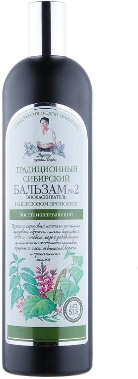 Tradycyjny syberyjski balsam odbudowujący na bazie brzozowego propolisu - Receptury Babci Agafii