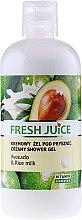 Kup Kremowy żel pod prysznic Awokado i mleko ryżowe - Fresh Juice Creamy Shower Gel Avocado & Rice Milk