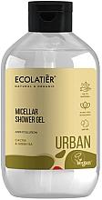 Kup Micelarny żel pod prysznic Kaktus i zielona herbata - Ecolatier Urban Micellar Shower Gel