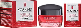Kup Liftingujący krem retinolowy do twarzy na dzień 50+ - Yoskine Kirei Lifting Day Cream
