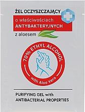 Kup Oczyszczający żel o działaniu antybakteryjnym z aloesem - Miraculum Purifyng Gel With Antibacterial Properties With Aloe Vera
