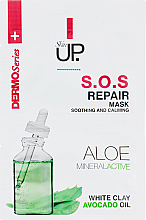 Kup PRZECENA! Rewitalizująco-kojąca maska do twarzy Biała glinka i olej awokado - Verona Laboratories DermoSerier Skin Up S.O.S Repair Soothing and Calming Face Mask *