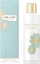 Kup Elie Saab Girl of Now - Perfumowane mleczko do ciała