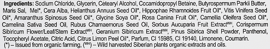 Rewitalizujący biopeeling do ciała - Natura Siberica Tuva Siberica Sayan Honey Scrub — фото N4