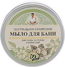 Kup Naturalne czarne mydło syberyjskie - Receptury Babci Agafii