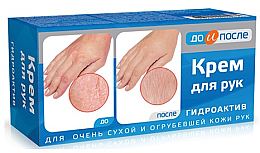 Kup PRZECENA! Hydroaktywny krem do rąk - Do i Posle Hand Cream *