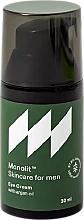 Kup Krem pod oczy z olejem arganowym dla mężczyzn - Monolit Skincare For Men Eye Cream With Argan Oil