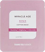 Kup Odżywczo-rozjaśniająco-przeciwzmarszczkowa maska na tkaninie do twarzy - Thank You Farmer Mask