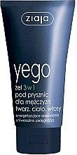 Żel 3 w 1 pod prysznic dla mężczyzn Twarz, ciało i włosy - Ziaja Yego — фото N3