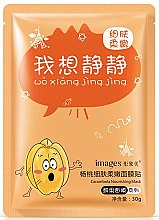 Kup Odżywcza maska na tkaninie Karambola - Images Carambola Nourishing Mask