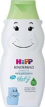 Kup Płyn do kąpieli dla dzieci Hipopotam - Hipp BabySanft Sensitive