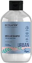Kup Szampon micelarny do wszystkich rodzajów włosów Kokos i morwa - Ecolatier Urban Micellar Shampoo