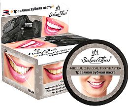 Kup Pasta do zębów z węglem - Sabai Thai Herbal Charcoal Toothpaste