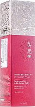 Kup Delikatna pianka oczyszczająca do twarzy - Missha Cho Gong Jin Cleansing Foam