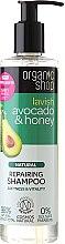 Kup Naturalny szampon do włosów Miękkość i witalność Awokado i miód - Organic Shop Avocado & Honey Repairing Shampoo
