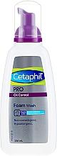 Kup Pianka do mycia cery trądzikowej - Cetaphil Dermacontrol Foam Wash