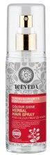 Kup Ochronny spray ziołowy do włosów farbowanych Malina moroszka i jaśmin - Iceveda