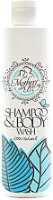 Kup Naturalny szampon i żel pod prysznic dla kobiet w ciąży - Mother And Baby Shampoo