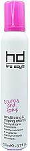 Kup PRZECENA! Odżywcza pianka do stylizacji włosów - Farmavita Conditioning & Shaping Chantilly *
