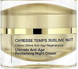 Kup Przeciwstarzeniowy krem regenerujący na noc - Qiriness Ultimate Anti-Age Revitalising Night Cream