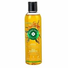 Kup Olejek pod prysznic Rokitnik zwyczajny - Green Feel's Rich Shower Oil