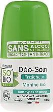 Bambusowy dezodorant w kulce - So'Bio Etic Deo Fresh Deodorant Mint All Skin Types — фото N1